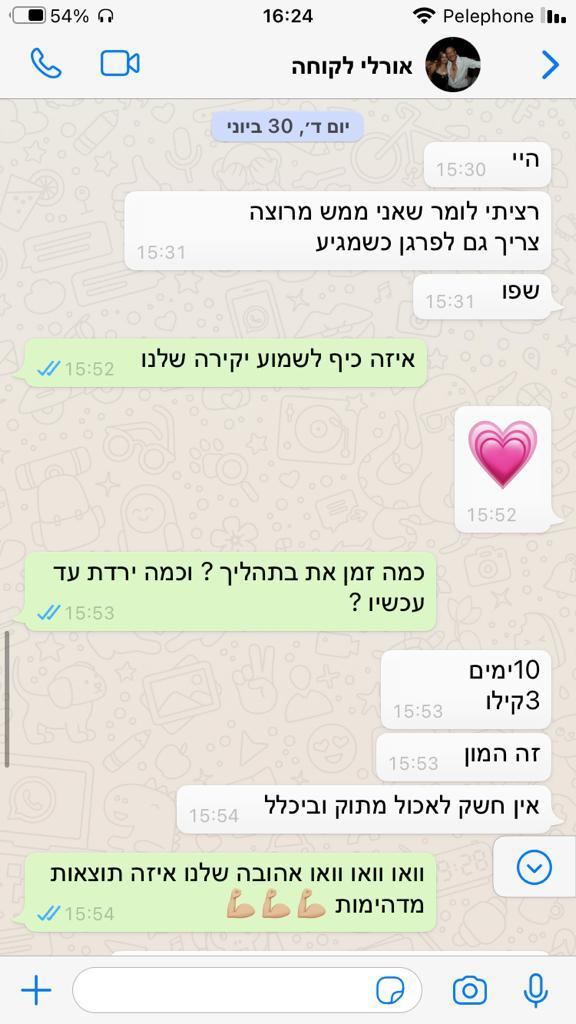 WhatsApp Image 2021-07-26 at 16.24.23